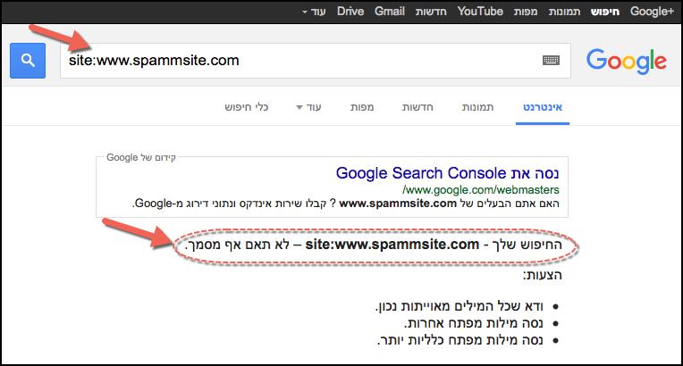 הודעה של גוגל